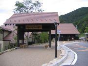 大阪近辺の日帰り温泉