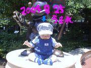 ☆2004年8月25日生まれ☆