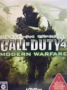 [PS3]Call of Duty4 クラン(sky)