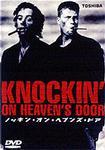 KNOCK��N' ON HEAVEN'S DOOR