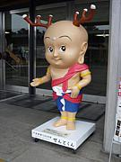 きょーとゆーす三回生2011