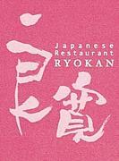JapaneseRestrant良寛