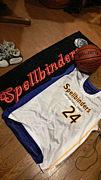 basketball-crew  spellbinders