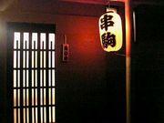野田の憩いの場『串駒』☆