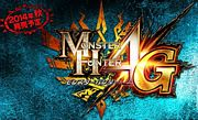 【MH4&MH4G】