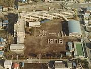 町田市立忠生第一小学校