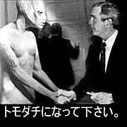 ゴロンボー(゚Д゚ )!!!