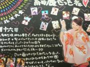 ☆プリ帳は宝物☆