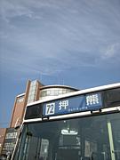 バスでGO!写真編