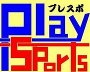 ぷれ☆PlaySports☆すぽ