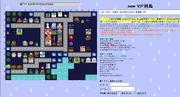 【無料】VIP列島【人気ゲーム】