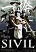 SIVIL(シビル)