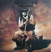 NEGATIVE/井上陽水
