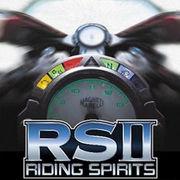 RS2 ライディングスピリッツ2