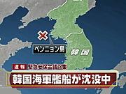 広島と横浜が優勝争いで韓国沈没