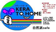 KERA TO HOME