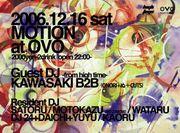 Motion@OVO