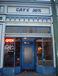 Cafe Jun