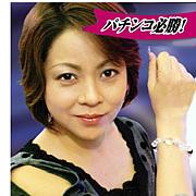 杉浦幸のぱちんこPARKシーズン3
