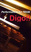 Performance x Art team Digo