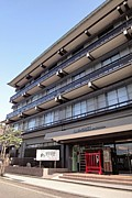 旅館◆宮島観光ホテル 錦水別荘