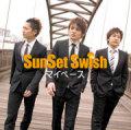 SunSet Swishが好きな人