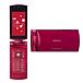 BRAVIA Phone U1