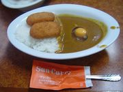 Sun・Curry サン・カレー