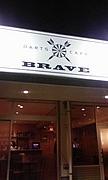 BRAVE5.1