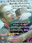 EX FAMILY&清木場組