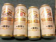フットサルチーム麦酒研究会