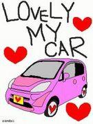 ★LOVELY MY CAR★