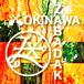 沖縄でZABADAKを盛り上げよう!