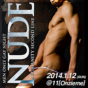 1.12日NUDE-original-@CLUB11