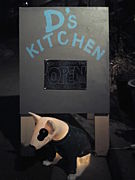D's   KITCHEN