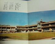 綾瀬幼稚園