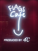 FLAGS Cafe since2008