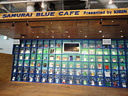 SAMURAI BLUE CAFE
