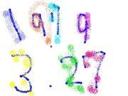 1979年3月27日生まれ 集ま〜れ!