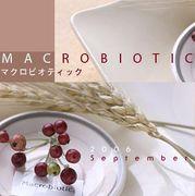 正食協会〜マクロビオティック〜