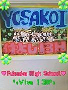 ★FHS(*´▽`*)13H★