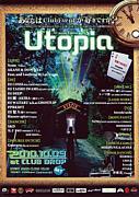 - Utopia  -