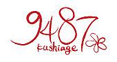 9487 kushiage [串花]