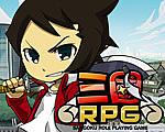 三国RPG
