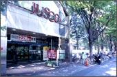 ジャスコ新茨木店(従業員専用)
