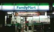 ファミリーマート・大東三住町店