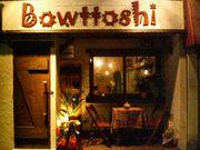 Bowttoshi