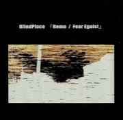 BlindPlace