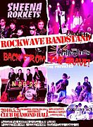 ROCK WAVE BAND STAND