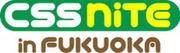 CSS Nite in FUKUOKA